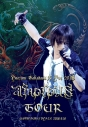 【DVD】高橋直純/Naozumi Takahashi A'LIVE 2018 amorous TOUR @SHINJUKU BLAZE 9.16の画像
