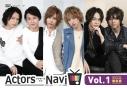 【DVD】TV ActorsNavi Vol.1 アニメイト限定版の画像