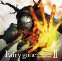 """【アルバム】TV Fairy gone フェアリーゴーン 挿入歌アルバム Fairy gone""""BACKGROUND SONGS"""" IIの画像"""