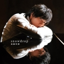 【マキシシングル】加藤和樹/snowdrop TYPE-Aの画像
