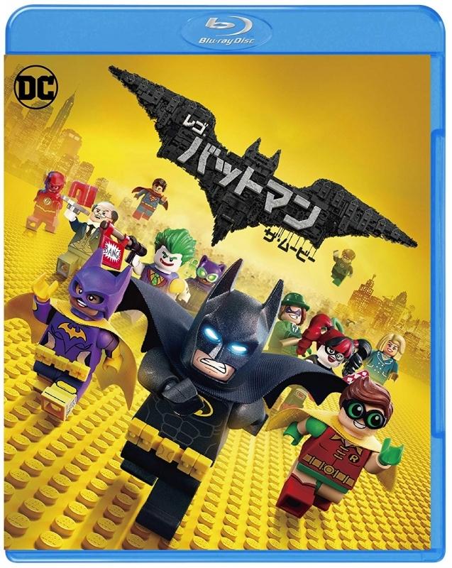 【Blu-ray】レゴ バットマン ザ・ムービー WBD