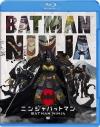 【Blu-ray】ニンジャバットマン 通常版の画像