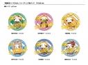 【グッズ-バッチ】鬼滅の刃×ラスカル トレーディング缶バッジ ラスカルver.【アニメイト限定】の画像