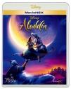 【Blu-ray】映画 実写 アラジン MovieNEXの画像