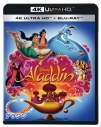 【Blu-ray】映画 アラジン 4K UHD アニメーションの画像