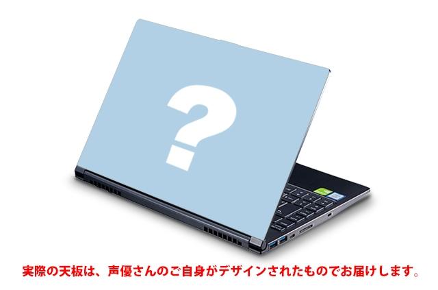 【グッズ-電化製品】声優オリジナルパソコン Type:YOU 廣瀬大介さんVer. 14インチ ノートパソコン【送料無料】