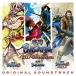 PS3版 戦国BASARA HDコレクション オリジナルサウンドトラック