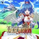 【サウンドトラック】Win版 VenusBlood:Lagoon オリジナルサウンドトラックの画像