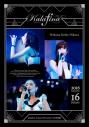 【DVD】Kalafina/Arena LIVE 2016 at 日本武道館の画像