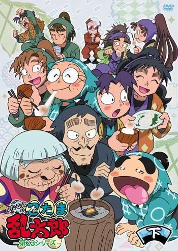 【DVD】TV 忍たま乱太郎 第23シリーズ DVD-BOX 下の巻