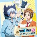【DJCD】DJCD TV SERVAMP-サーヴァンプ- サーヴァンプ通信の画像