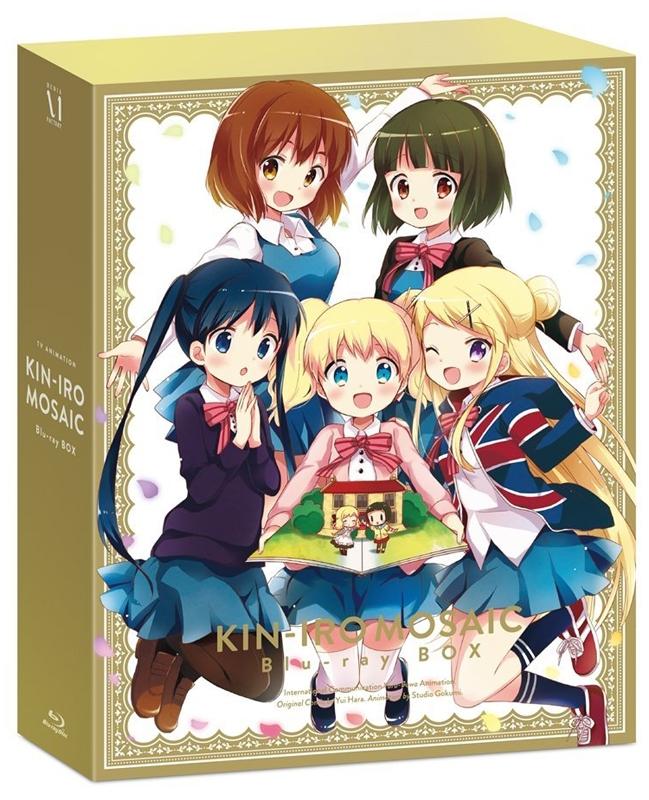 【Blu-ray】TV きんいろモザイク Blu-ray BOX