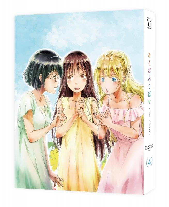 【Blu-ray】TV あそびあそばせ 4