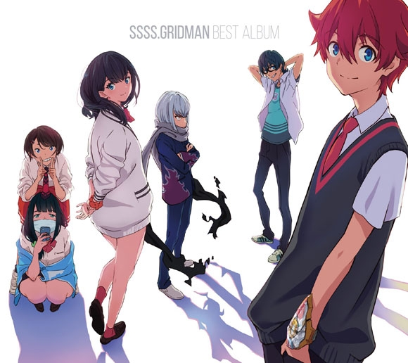 【アルバム】SSSS.GRIDMAN BEST ALBUM