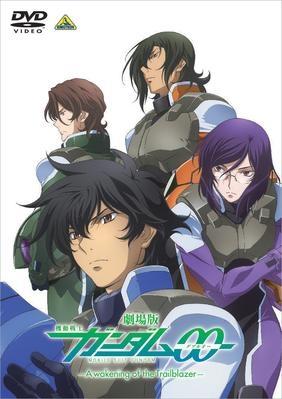 【DVD】劇場版 機動戦士ガンダム00 -A wakening of the Trailblazer-