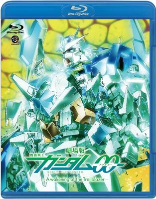 【Blu-ray】劇場版 機動戦士ガンダム00 -A wakening of the Trailblazer- 通常版