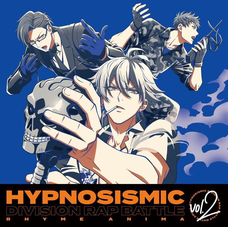 【Blu-ray】TV ヒプノシスマイク-Division Rap Battle- Rhyme Anima 2 完全生産限定版