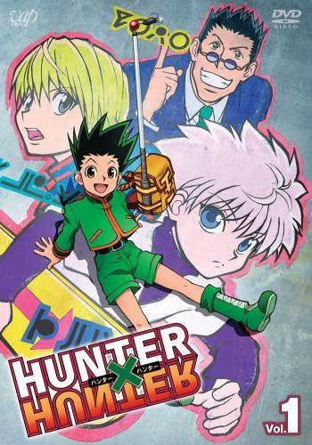 【DVD】TV HUNTER×HUNTER Vol.1