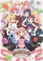 【Blu-ray】イベント ご注文はうさぎですか?? Rabbit House Tea Party 2016 初回限定版の画像