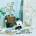 【アルバム】斉藤壮馬/in bloom 通常盤の画像