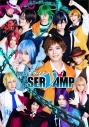 【公演会場用・会場特典付き】【Blu-ray】舞台 SERVAMPの画像