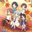 【キャラクターソング】THE IDOLM@STER CINDERELLA GIRLS LITTLE STARS! 秋めいて Ding Dong Dang!の画像
