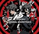 【サウンドトラック】PS4版 ペルソナ5 オリジナル・サウンドトラックの画像