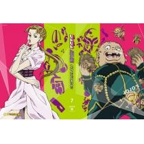 TV ジョジョの奇妙な冒険 ダイヤモンドは砕けない Vol.7 初回仕様版