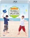 【Blu-ray】TV 染谷俊之と赤澤燈のTriangle vacation~恋するアイランド編~ Chapter2の画像