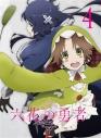 【DVD】TV 六花の勇者 4の画像