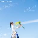 【アルバム】沼倉愛美/COMPLETE BEST みんなで!の画像