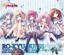 【Blu-ray】TV ロウきゅーぶ!SS Blu-rayスペシャルBOX 通常版の画像