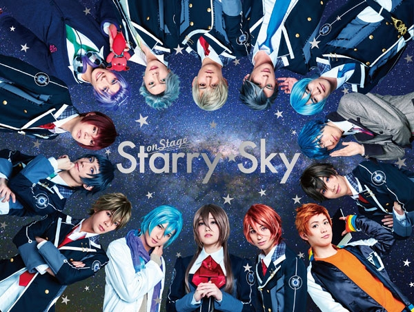 【DVD】舞台 Starry☆Sky on STAGE