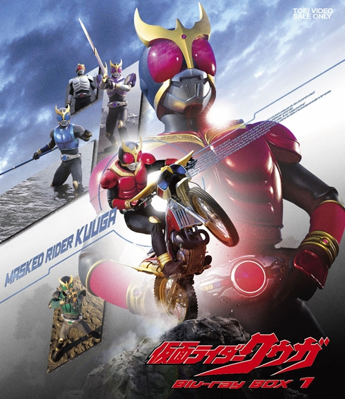 【Blu-ray】TV 仮面ライダークウガ Blu-ray BOX 1