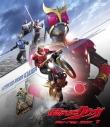 【Blu-ray】TV 仮面ライダークウガ Blu-ray BOX 1の画像