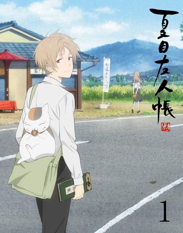 【Blu-ray】TV 夏目友人帳 伍 1 完全生産限定版