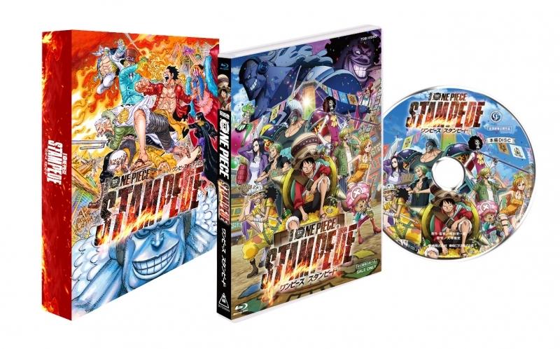 【Blu-ray】劇場版『ONE PIECE STAMPEDE』スペシャル・エディション 初回生産限定