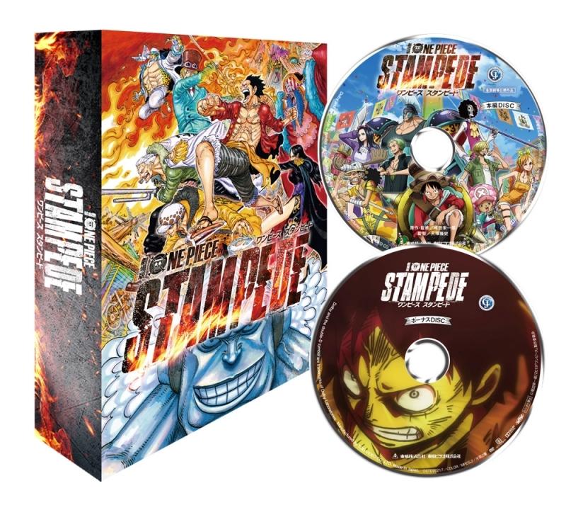 【Blu-ray】劇場版『ONE PIECE STAMPEDE』スペシャル・デラックス・エディション 初回生産限定