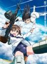 【Blu-ray】TV ストライクウィッチーズ ROAD to BERLIN 第1巻の画像
