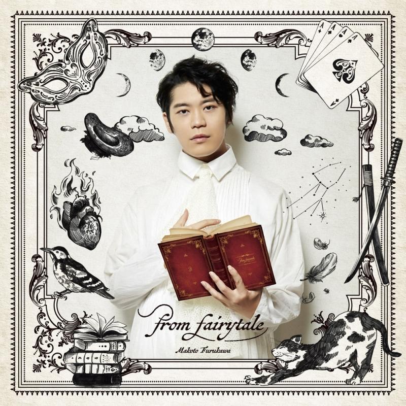 【アルバム】古川慎/from fairytale 通常盤