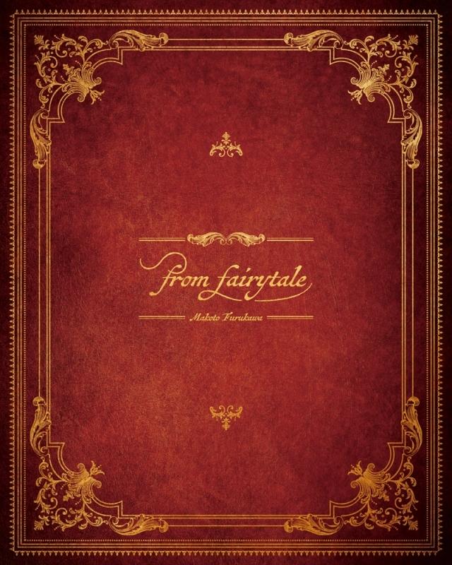 【アルバム】古川慎/from fairytale 初回限定盤