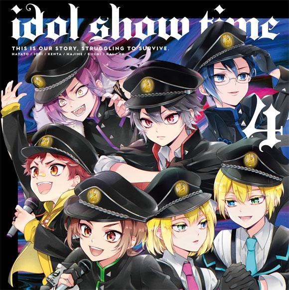 【ドラマCD】アイショタ idol show time 4