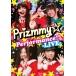 Prizmmy☆/Performance☆-LIVE-
