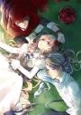 【DLカード】スマホブラウザ版「大正×対称アリス episodeⅠ」ダウンロードカードの画像