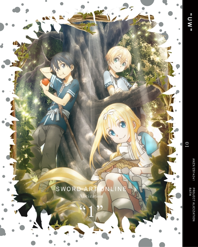 【Blu-ray】TV ソードアート・オンライン アリシゼーション 1 完全生産限定版