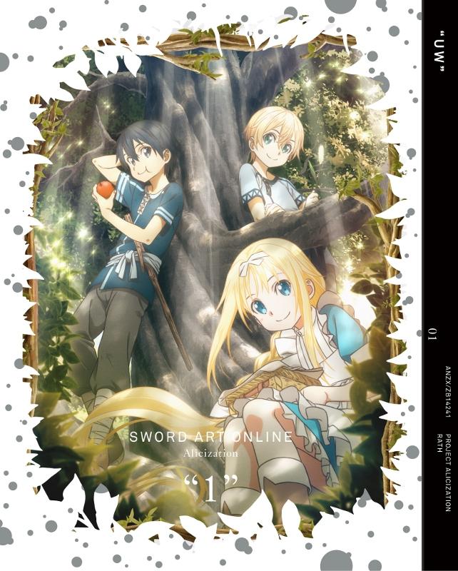 【DVD】TV ソードアート・オンライン アリシゼーション 1 完全生産限定版