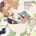 【ドラマCD】ドラマCD DRAMAtical Murder DramaCD Vol.4