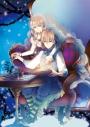 【DLカード】スマホブラウザ版「大正×対称アリス epilogue」ダウンロードカードの画像