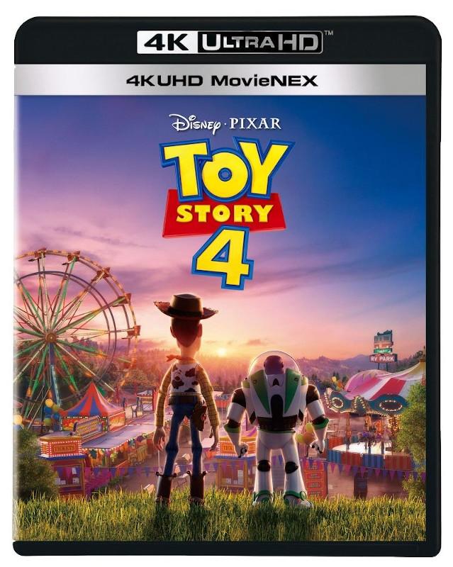 【Blu-ray】映画 トイ・ストーリー4 4K UHD MovieNEX
