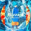 【主題歌】劇場版 ドラゴンボール超 ブロリー 主題歌「Blizzard」/三浦大知 オリジナルジャケット盤の画像